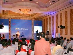 Họp báo ra mắt eOffice Enterprise tháng 04/2009